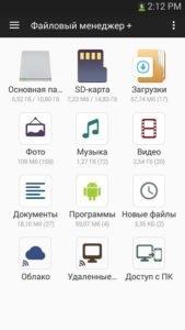 Способ форматирования Android если он не включается