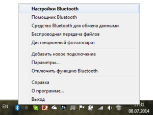 Android не подключается к Windows 7/10 по Bluetooth