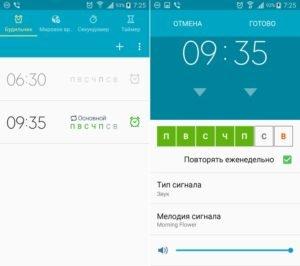 На Android не включается будильник