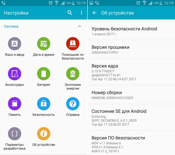 Настройка Usb Подключения На Android
