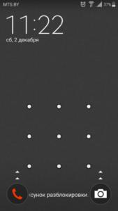 Телефон Android не подключается к ПК/ноутбуку по USB и только идет зарядка