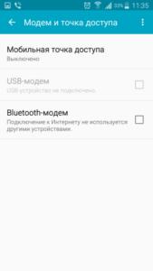 Android не подключается к ПК/ноутбуку по USB и только идет зарядка