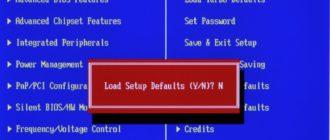 При загрузке Windows 10 ноутбук выключается