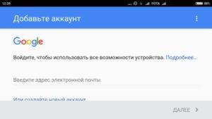 Как проверить Android на ошибки