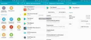 Google Play Market не работает - причины и что делать