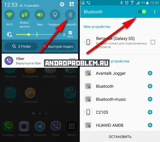 На Android не включается Bluetooth (не работает) - причины и что делать 647f1edd30044