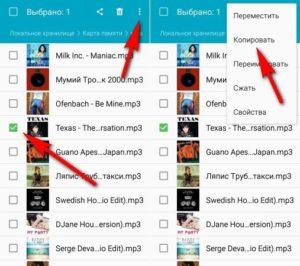 Как на Android установить (поменять) мелодию СМС