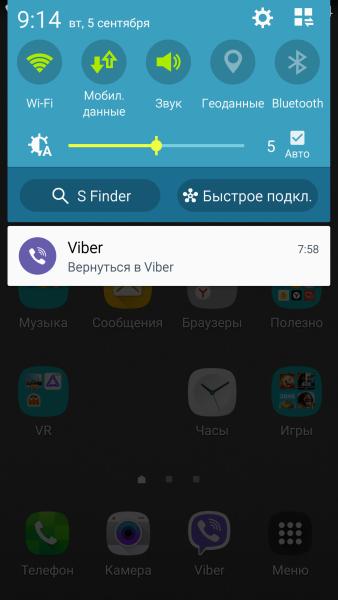 Android не подключается по Bluetooth к компьютеру ноутбуку Windows 7 ... abf5c7949c26d