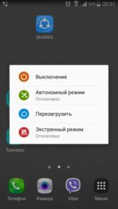 Android не сохраняет историю звонков