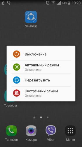 На Android не включается WiFi - причины и что делать в разных ситуациях bacc5be94de30