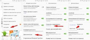 Место загрузки файлов в браузере