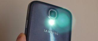 Как включить вспышку при звонке на Samsung Galaxy S8/7/6/5
