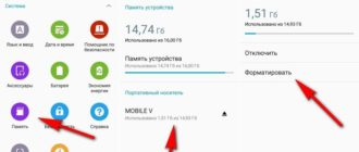 Как форматировать карту памяти microSD на Android