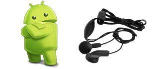 Android не видит проводные наушники