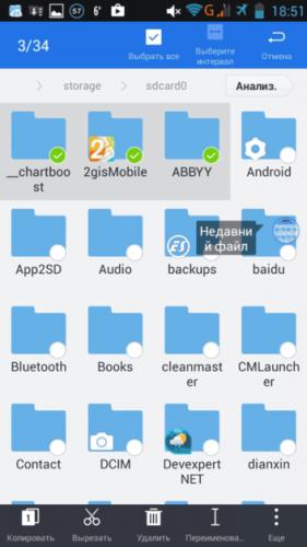 Какие папки нельзя удалять на Android и какие можно - советы
