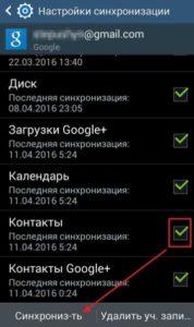Телефон Android не включается дальше логотипа (не хочет загружаться)