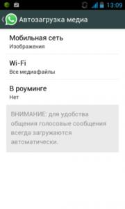 Android не сохраняет фото из приложений