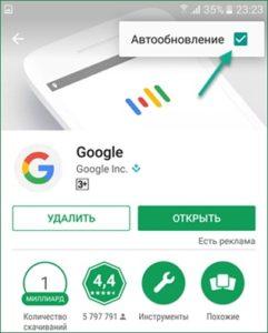 """Что делать: ошибка """"Процесс com.android.systemui остановлен"""""""