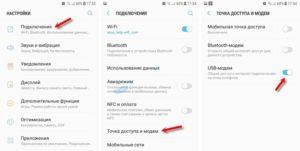 Телефон Android как WiFi адаптер (приемник) для компьютера