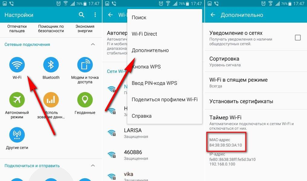 Как сделать wifi точку доступа