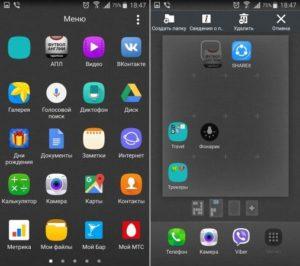Как на Android перенести приложение на карту памяти (флешку)