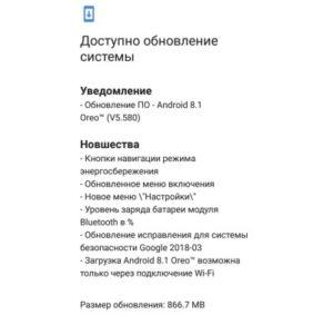 На телефоне Android не переворачивается экран