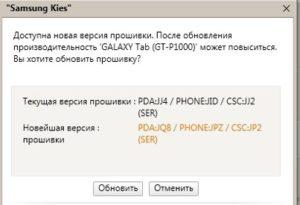 Как обновить Android на телефоне