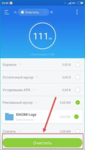 Как очистить/освободить память на Android телефоне