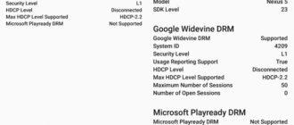 Как снять DRM лицензию на Android и что это