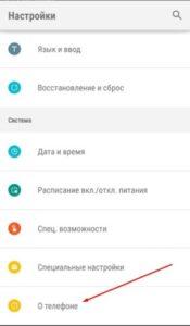"""Android """"Ошибка при синтаксическом анализе пакета"""""""