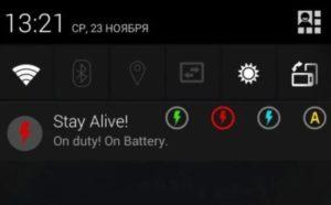 Как отключить/запретить выключение экрана Android в играх