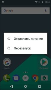 Android не скачивает с Play Market новые приложения/игры