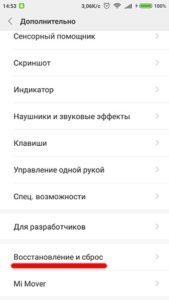 Сбой разбора пакета при установке ... на Android