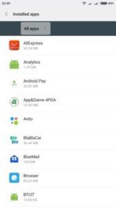 Как заморозить приложение Android (без Root) на телефоне