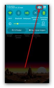 На Android телефоне постоянно выскакивает ошибка приложения