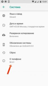 Как управлять телефоном Android через компьютер Windows