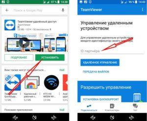 Как управлять компьютером/ноутбуком Windows 10 с телефона Android