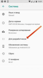 Как управлять телефоном Android через компьютер