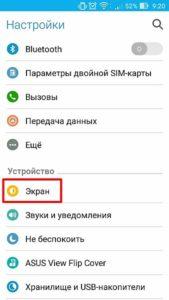 Как сменить обои экрана блокировки телефона Андроид