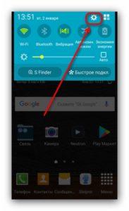 Как отключить пароль с экрана блокировки телефона Android