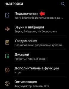 Появился значок/иконка на экране телефона Android