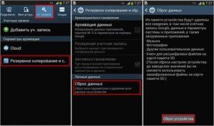 Как настроить чувствительность экрана телефона Android