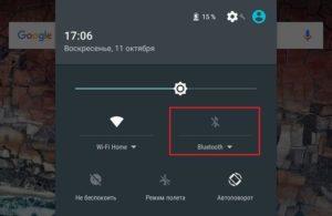К телефону Android не подключаются беспроводные блютуз наушники
