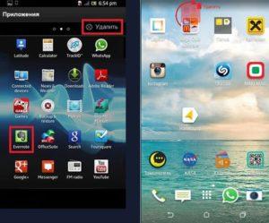 Как добавить/удалить иконку с экрана телефона Android