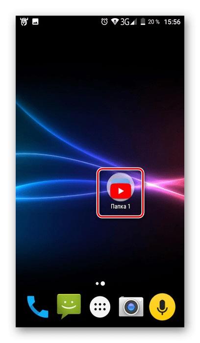 Как сделать входящий звонок на весь экран? | 700x408