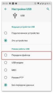 Папка в галерее Android - как создать / удалить / восстановить / поставить пароль