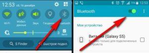 На телефоне Android плохо играют наушники