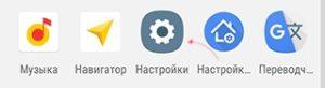 Как запустить андроид без Google аккаунта