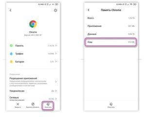 Как удалить временные файлы на телефоне Android