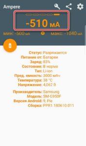 Телефон Android полностью разрядился и не заряжается